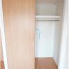 2LDK マンション 北区 Room