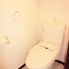1K マンション 世田谷区 トイレ