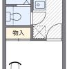 1K 아파트 to Rent in Saitama-shi Urawa-ku Floorplan