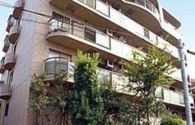 2SLDK Mansion in Tamagawa - Setagaya-ku