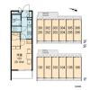1K Apartment to Rent in Kunitachi-shi Interior