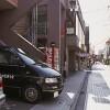 1K Apartment to Rent in Sagamihara-shi Minami-ku Interior