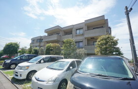 2LDK Mansion in Satsukigaoka - Yokohama-shi Aoba-ku