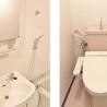 1DK Apartment to Rent in Osaka-shi Abeno-ku Toilet
