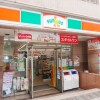 3LDK Terrace house to Rent in Yokohama-shi Tsuzuki-ku Convenience Store