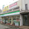 1K Apartment to Rent in Kawaguchi-shi Convenience store