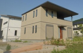 5SLDK House in Toyotomicho mikage - Himeji-shi