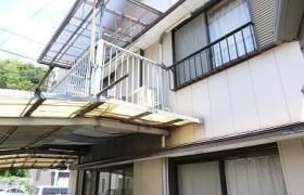 5K House in Echizemmachi - Kochi-shi