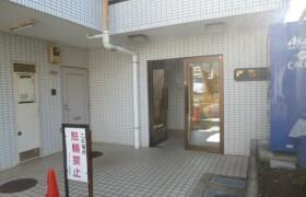 日野市旭が丘-1R公寓大廈