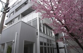 1LDK Apartment in Yoga - Setagaya-ku