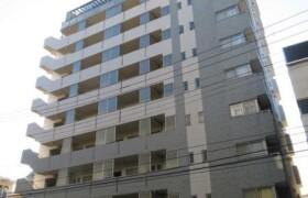 2LDK Apartment in Nishikasai - Edogawa-ku