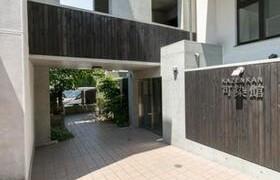 1LDK Apartment in Nishikata - Bunkyo-ku