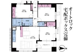 3LDK {building type} in Nakajuku - Itabashi-ku