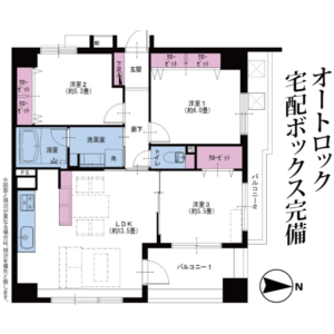 3LDK {building type} in Nakajuku - Itabashi-ku Floorplan