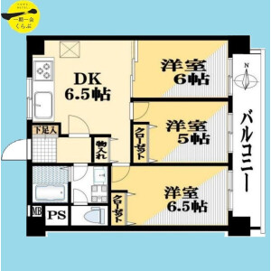 3DK {building type} in Nakamurakita - Nerima-ku Floorplan