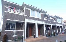 2LDK Apartment in Tomuro - Atsugi-shi