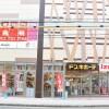 在大阪市中央区内租赁1K 公寓大厦 的 超市