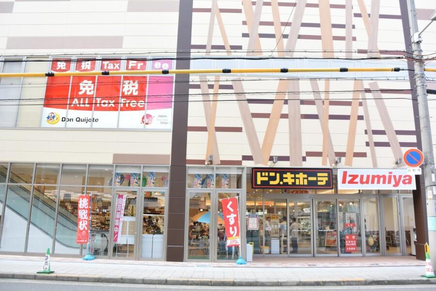 1K Apartment to Rent in Osaka-shi Chuo-ku Shopping mall