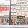 1K Apartment to Rent in Osaka-shi Chuo-ku Supermarket