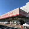 1R Apartment to Rent in Chiba-shi Chuo-ku Drugstore