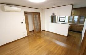 4LDK Apartment in Tamagawa - Setagaya-ku