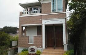 1LDK Apartment in Ikegami - Yokosuka-shi