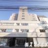 2LDK マンション 横浜市中区 外観