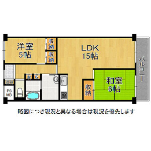 2DK {building type} in Yokozutsumi - Osaka-shi Tsurumi-ku Floorplan