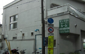 GH◇Inter House Komazawa - Guest House in Setagaya-ku