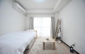 大田區田園調布-1R公寓大廈