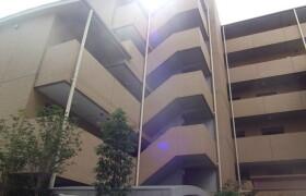 目黒区中目黒-1DK公寓大厦
