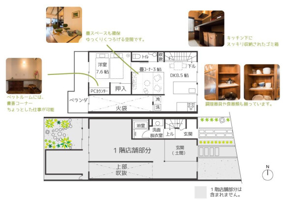 1LDK House to Rent in Kyoto-shi Sakyo-ku Floorplan