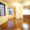 1LDK Apartment to Rent in Kita-ku Living Room