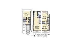 2SLDK {building type} in Higashiyukigaya - Ota-ku