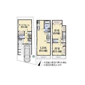 2SLDK {building type} in Higashiyukigaya - Ota-ku Floorplan