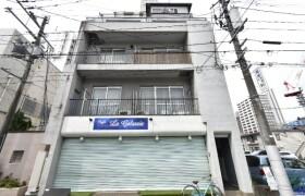Whole Building {building type} in Kimachidori - Sendai-shi Aoba-ku