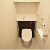 1K アパート 世田谷区 トイレ