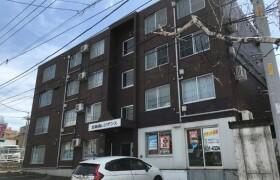 1R Apartment in Sumikawa 5-jo - Sapporo-shi Minami-ku