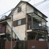 1SLDK House to Rent in Setagaya-ku Entrance