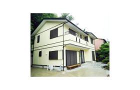 4SLDK House in Koyabe - Yokosuka-shi