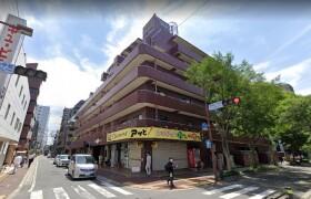 福岡市中央區舞鶴-1DK{building type}
