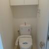 在中央区内租赁1K 公寓大厦 的 厕所