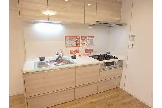 2SLDK Apartment to Buy in Shinagawa-ku Kitchen