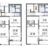 2DK Apartment to Rent in Omihachiman-shi Floorplan