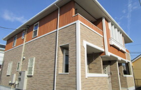 1LDK Apartment in Ino - Hiratsuka-shi