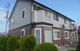 2DK Apartment in Ogikubo - Odawara-shi