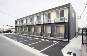 1LDK Apartment in Kubaruminami - Oita-shi