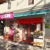 1R Apartment to Rent in Shinagawa-ku Supermarket