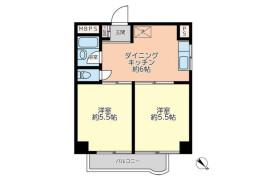 港区 赤坂 2DK マンション