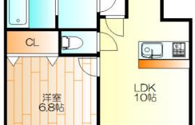 1LDK Mansion in Kariyado - Kawasaki-shi Nakahara-ku